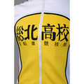 http://www.aya-koya.com/images/l/201309/0927/CLOF00730-9.jpg