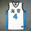 黒子のバスケ 海常高校 笠松 幸男(かさまつ ゆきお) 4番 ユニフォーム コスプレ衣装