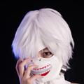 東京喰種トーキョーグール 半喰種 金木 研(かねき けん)/カネキ/ムカデ 白いマスク フリーサイズ コス用具 コスプレ道具