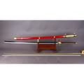 刀剣乱舞 次郎太刀(じろう たち) 模造刀 コス用具 コスプレ道具