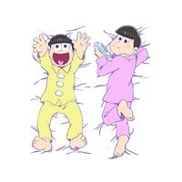 おそ松さん 松野 十四松と松野 トド松 等身大抱き枕カバー、オリジナル抱き枕カバー、アニメ抱き枕