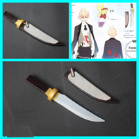 Fate/Grand Order ヘンリー・ジキル/ハイド 刀+鞘 コスプレ道具