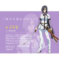 刀使ノ巫女   折神紫(おりがみ ゆかり)  コスプレ衣装