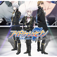 IDOLiSH 7 アニメ版  TRIGGER before The Radiant Glory  全員 コスプレ衣装 予約開始!