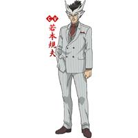 学園BASARA   織田信長(おだ のぶなが)   コスプレ衣装