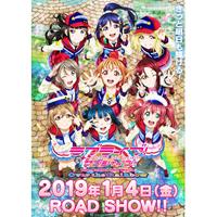 ラブライブ!サンシャイン!! The School Idol Movie Over the Rainbow 全員 予約開始!