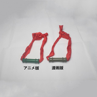 【鬼滅の刃 道具】竈門禰豆子(かまど ねずこ)  口栓 コスプレ道具