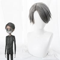 【IdentityV 第五人格】納棺師(のうかんし) コスプレウィッグ