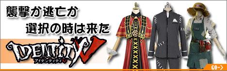 第五人格 コスプレ衣装