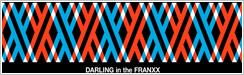 DARLING in the FRANKXX コスプレ衣装