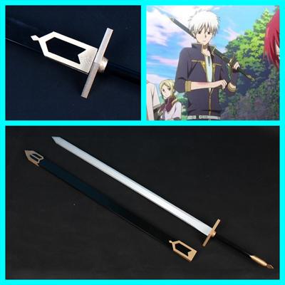 赤髪の白雪姫 ゼン・ウィスタリア ・クラリネス 剣  コスプレ道具