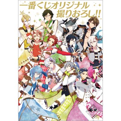 ◆10点限定・予約商品◆ IDOLiSH 7 アイドリッシュセブン      Happy Sparkle Star!   全員   コスプレ衣装    予約開始!