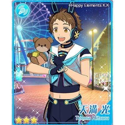 ◆5点限定・予約商品◆ あんさんぶるスターズ!(Ensemble Stars!) アミューズメント☆ネコとウサギのライブパーティ 天満光 (てんまみつる) コスプレ衣装  予約開始!