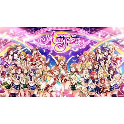 ◆10点限定・予約商品◆ ラブライブ! love live All Stars! 全員 コスプレ衣装