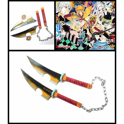 【鬼滅の刃 道具 】宇髄天元(うずい てんげん) 刀x2  コスプレ道具