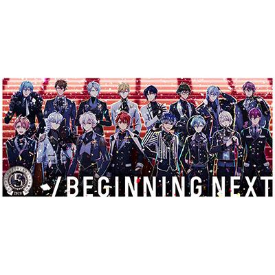 ◆10点限定・予約商品◆ IDOLiSH 7 アイドリッシュセブン   BEGINNING NEXT   全員  コスプレ衣装が予約開始!