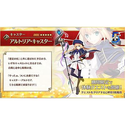 ◆5点限定・予約商品◆ Fate/Grand Order  fgo 5周年  アルトリア・ペンドラゴン  風 コスプレ衣装
