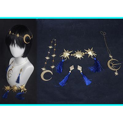 【ツイステ 道具】ディズニー ツイステッドワンダーランド   星に願いを 星送りの衣  イデア 飾り物  コスプレ道具