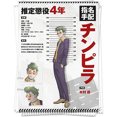 ◆5点限定・予約商品◆ アクダマドライブ  チンピラ  風 コスプレ衣装