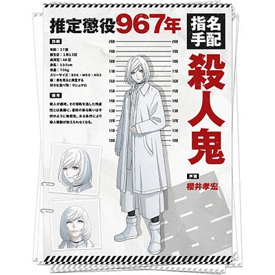 ◆5点限定・予約商品◆ アクダマドライブ  殺人鬼(さつじんき)  コスプレ衣装