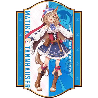 ◆5点限定・予約商品◆ ウマ娘 プリティーダービー   マチカネタンホイザ   風  コスプレ衣装