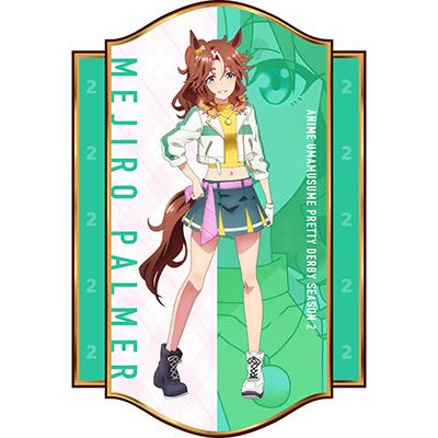 ◆5点限定・予約商品◆ ウマ娘 プリティーダービー  メジロパーマー  風 コスプレ衣装