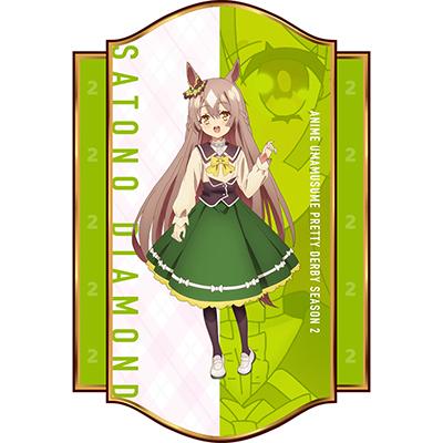◆5点限定・予約商品◆ ウマ娘 プリティーダービー  アニメ版 サトノダイヤモンド  風 コスプレ衣装