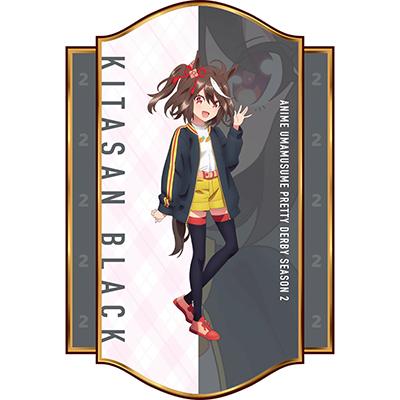 ◆5点限定・予約商品◆ ウマ娘 プリティーダービー  キタサンブラック  アニメ版 風 コスプレ衣装