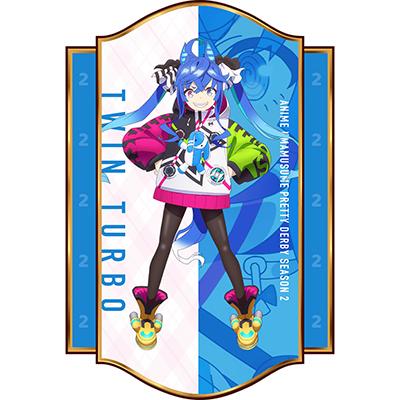 ◆5点限定・予約商品◆ ウマ娘 プリティーダービー  ツインターボ  アニメ版 風 コスプレ衣装