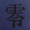 https://www.aya-koya.com/images/l/201201/CLOW00099-3.jpg