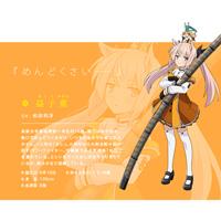 刀使ノ巫女   益子薫(ましこ かおる)  コスプレ衣装
