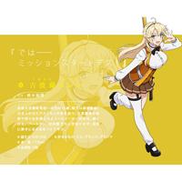 刀使ノ巫女   古波蔵エレン(こはぐら えれん)  コスプレ衣装
