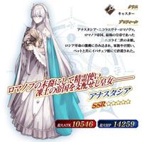【FGO 衣装】Fate/Grand Order アナスタシア コスプレ衣装 予約開始!