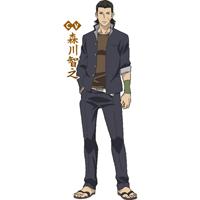 学園BASARA   片倉小十郎(かたくらこじゅうろう)   コスプレ衣装