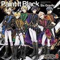 ツキウタ。 Six Gravity(シックスグラビティー)Paint It Black 全員 コスプレ衣装